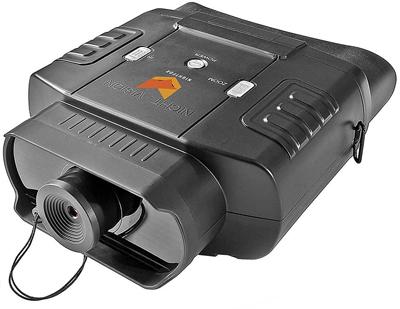 zoom binocular
